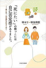 https://www.minervashobo.co.jp/book/b577637.html